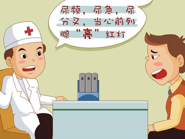 前列腺炎应该如何治疗