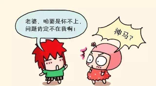 男性不育症怎么办_苏州东吴男科医院