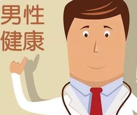 前列腺痛的后果是什么_苏州泌尿外科医院