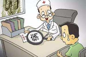 前列腺增痛怎么治了_苏州泌尿外科医院