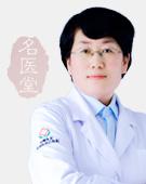 董金华 主治医师