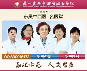 月经不调——选择四联序贯疗法