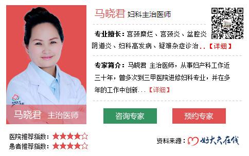 苏州东吴中西医结合医院妇科