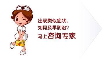 附件炎发病原因-苏州妇科医院?