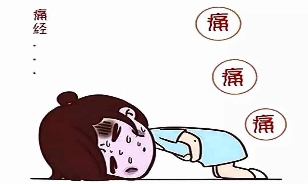 苏州看妇科到哪家医院好_月经期间怎么缓解痛经