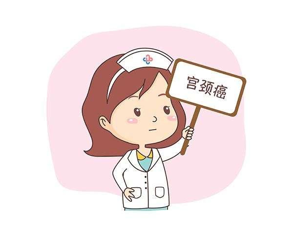 苏州妇科比较有名的医院_宫颈癌的症状表现