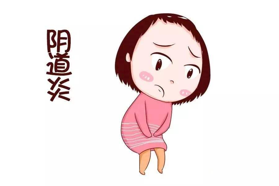 苏州姑苏区妇科医院_如何有效预防阴道炎