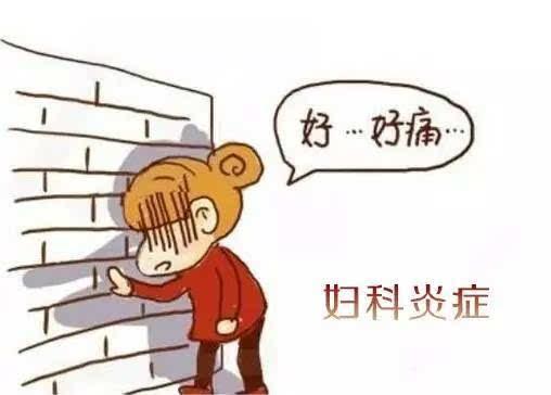 苏州妇科炎症看哪个医院_春季常见的妇科炎症有哪些