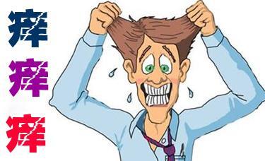 【苏州肛肠科哪家好】肛门瘙痒的分期及症状表现。