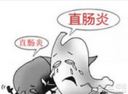 【苏州肛肠科哪家医院好】苏州治疗直肠炎收费是多少?