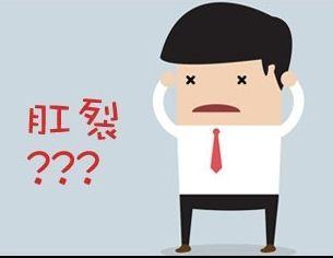 不同的肛门疼痛预示着哪些肛肠疾病?