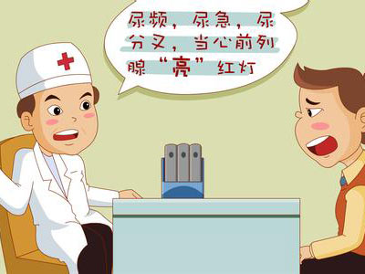 苏州前列腺炎专科医院