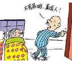 苏州男科医院讲述男性尿道炎有传染性吗?