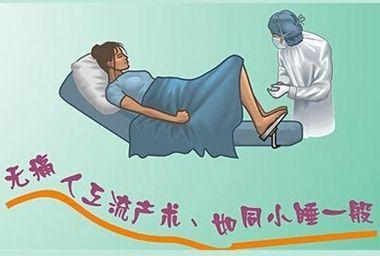 无痛人流手术后有哪些需要注意?